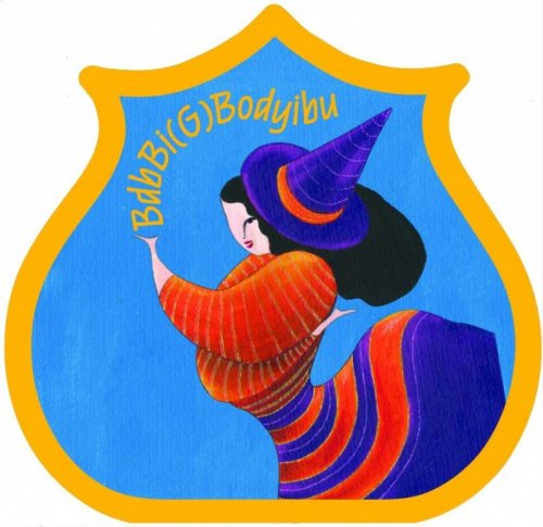 Birra del Borgo's BdBi(g)BodyIBU